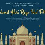 Biru Tua dengan Kuning Taj Mahal Kartu Idul Fitri